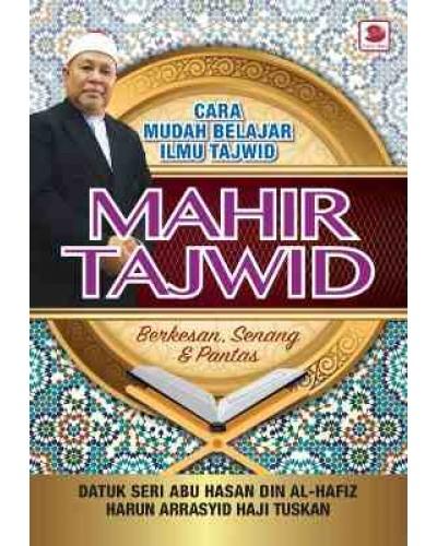 Buku Mahir Tajwid terbitan Galeri Ilmu