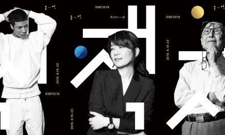 Pesta Buku Antarabangsa di Gangnam, Korea?