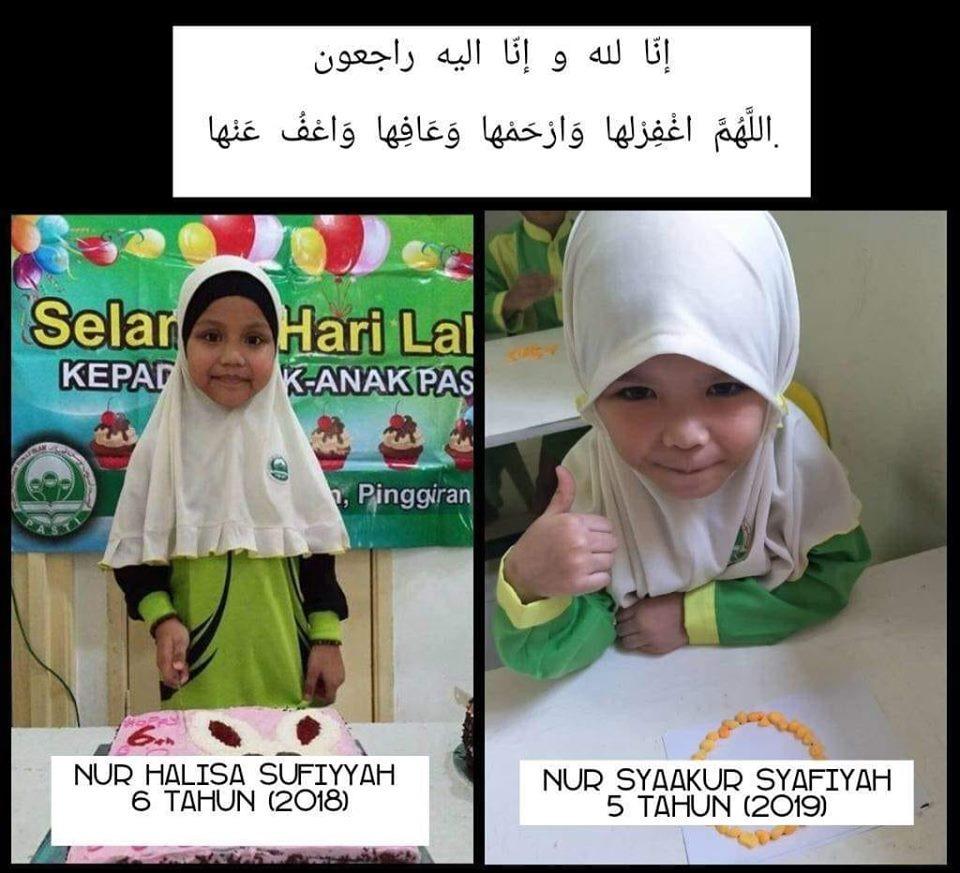 Mangsa, Nur Halisa, 7 dan Nur Syaakur, 5 ~ foto Pasti Sabah