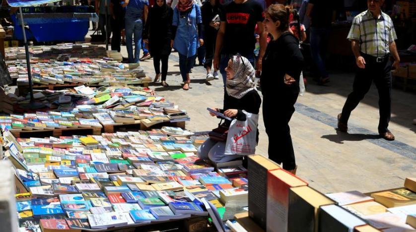Lorong Mutanabbi, lorong buku di baghdad ~ foto m.aawsat