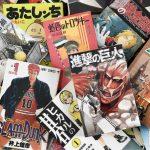 Ini Cara Jepun Mempopularkan Manganya Melawan Webtoon Korea