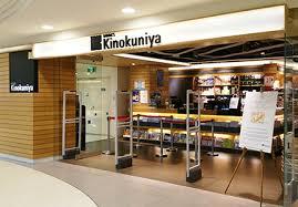 Kinokuniya menutup cawangannya di Liang Court ~ foto kinokuniya