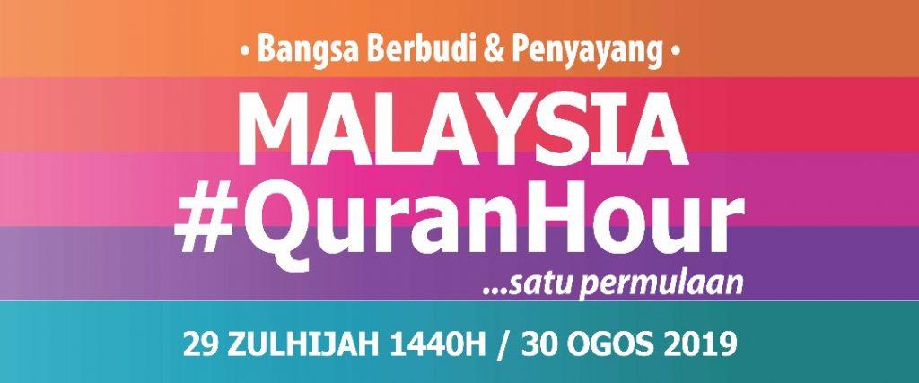 Logo #QuranHour yang kian terkenal ~ foto Sinar Harian