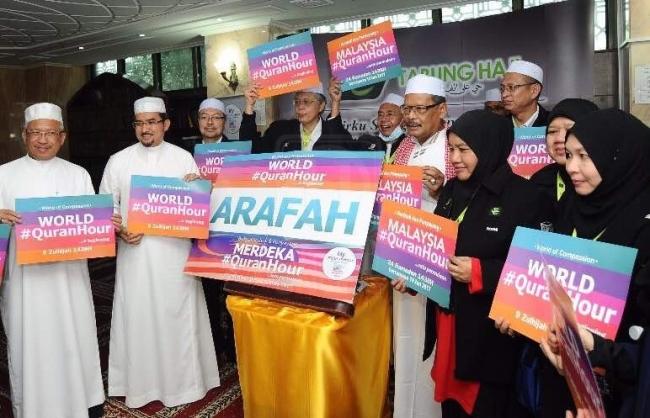 #QuranHour turut dilancar di Mekah ~ foto Utusan Malaysia
