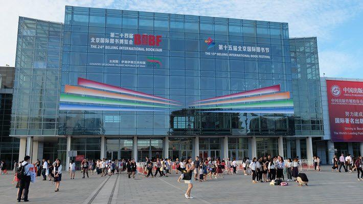 China International Exhibition Centre, di mana 5G BIBF 2019 berlangsung ~ foto publishingperspectives