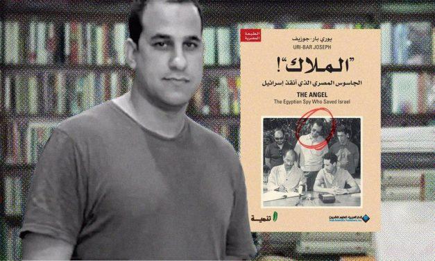 Penerbit Dipenjara Edar Novel Kontroversi