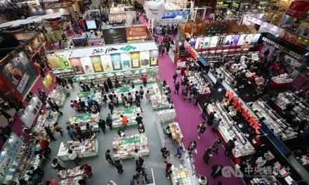 Kerana Koronavirus Pesta Buku Taipei Ditangguh