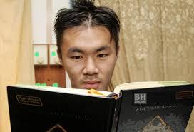 Masuk Islam kerana Buku