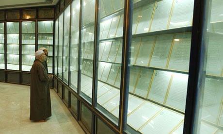 Al-Quran Bertulisan Darah Saddam Hussein