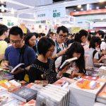 Hong Kong Berani Buka Pestabuku Pada Awam