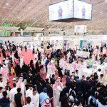 Arab Saudi Pula Buka Pestabuku Kepada Ramai